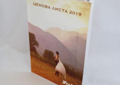 broshura8