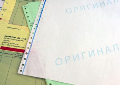 formuliar blanka printerna hartiia