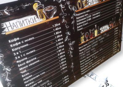 menu za restorant.imp