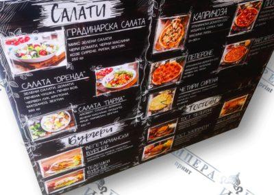 menu za restorant1.imp