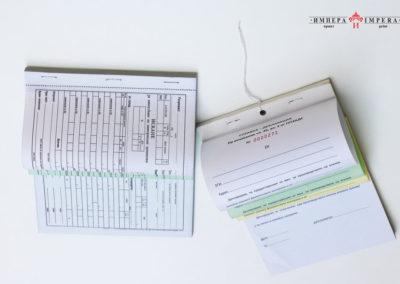 Dokument na himizirana hartia (4)