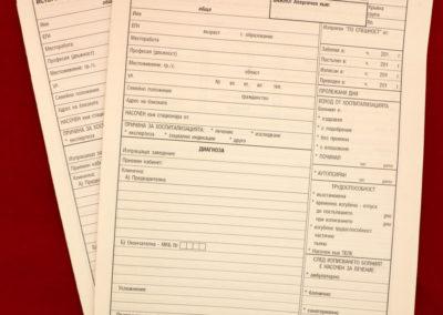 Dokument na ofsetova hartia2