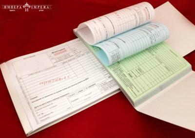 Faktura-Dokument na himizirana hartia