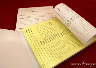 Opis na pari-Dokument na himizirana hartia (2)