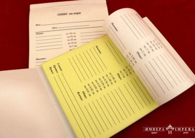 Opis na pari-Dokument na himizirana hartia
