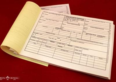Tovaritelnica A5-Dokument na himizirana hartia